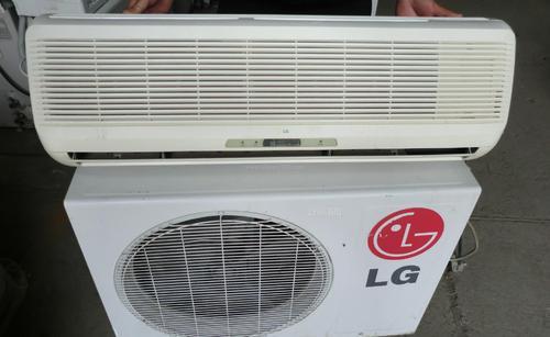 Klimatyzatory typu split model lg